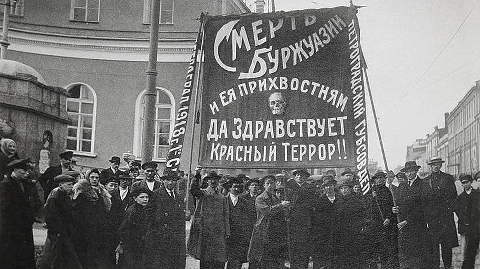 В Петрограде расстрелы «классовых врагов» начались в августе 1918 года, то есть еще до официального объявления красного террора 5 сентября