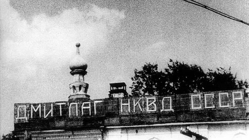 С. В. Пузицкий, один из участников операции по поимке Бориса Савинкова, был заместителем начальника Дмитлага. От снятия его с должности до расстрела прошло меньше двух месяцев