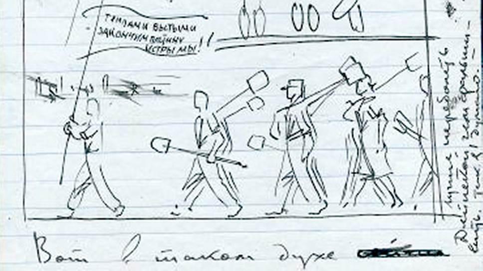 Нарком Ежов передал И. В. Сталину показания Пузицкого. Тот заявил следователю, что его подельники планировали совершить переворот, направив на Москву 35 тыс. уголовников со строительства Беломорканала