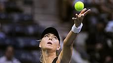 Мария Шарапова до четвертьфинала не добралась