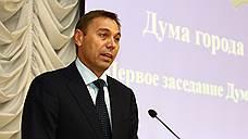 У иркутского вице-премьера запросили декларацию о доходах