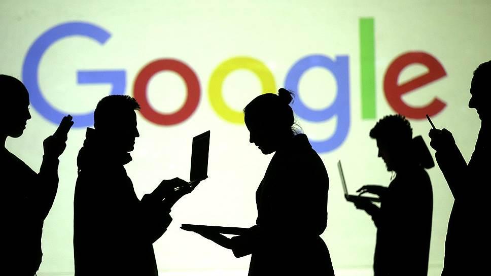 Тролли разместились в Google