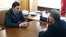 Евгений Куйвашев избавился от навязанного партнера