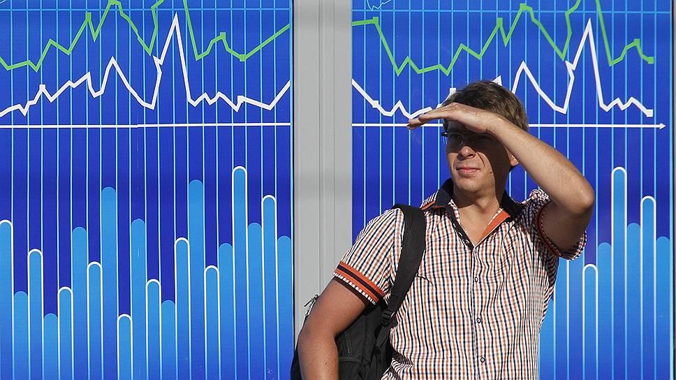 Каким видит правительство экономическое будущее России — в 10 графиках