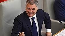 Вячеслав Володин придумал, как контролировать саратовские законы