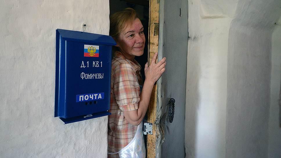 Местная жительница Анна Фомичева