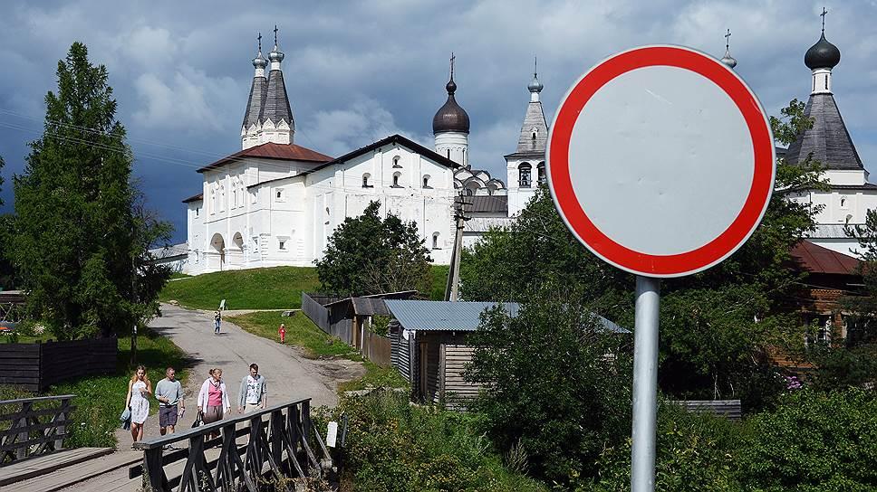 Туристы у Ферапонтова Белозерского монастыря
