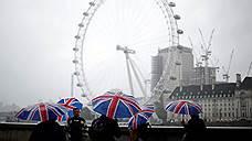 Британской экономике не помешала бы Маргарет Тэтчер и немного справедливости