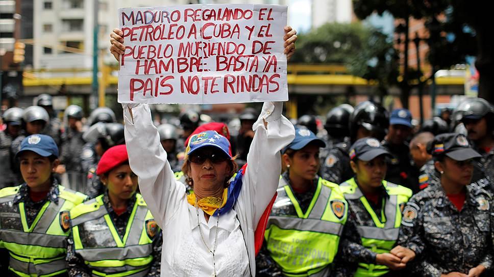 Почему военные хотели свергнуть Николаса Мадуро