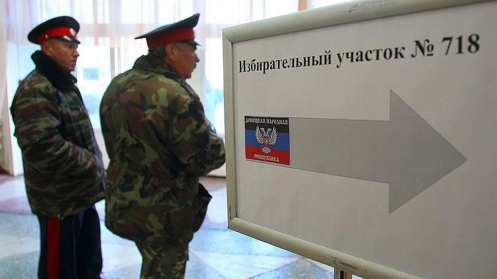 Как в Донецке началась избирательная кампания