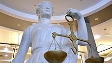 Судья уехал от суда и следствия