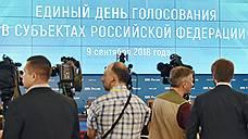 КПСС и Партия пенсионеров России стали льготниками