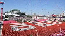 Корея парадная