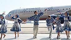 «Аэрофлот» готовится к режиму экономии