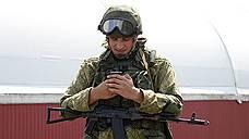 Военнослужащих выводят из соцсетей