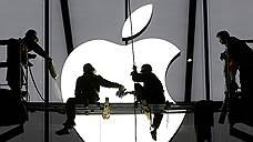 От Apple ожидают самый большой iPhone и обновление «умных» часов