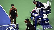 Cерена Уильямс объединила теннисных судей