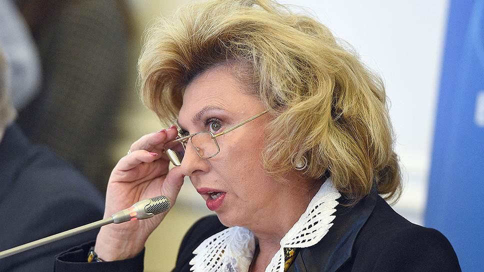 Почему обмудсмен Москалькова предложила закрепить в законодательстве понятие «пытки»