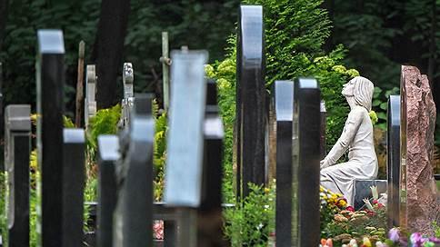 История с эпитафией // О чем говорят надгробные надписи на российских кладбищах