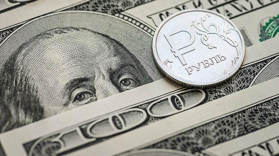 Где найти лучший курс Ethereum к доллару?