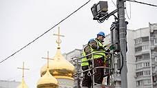Московским камерам нашли новую работу