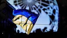 Спор России и Украины на $3млрд затягивается