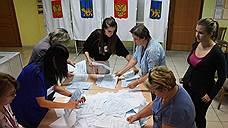 Андрею Тарасенко не помогла поддержка Владимира Путина