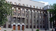 Осетинские депутаты забраковали стратегию развития республики