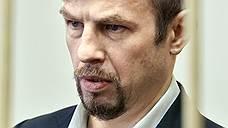 Президент не помиловал Евгения Урлашова