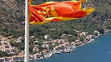 Черногория выдала беглую банкиршу