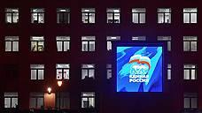 Ульяновские единороссы перетасовывают мандаты