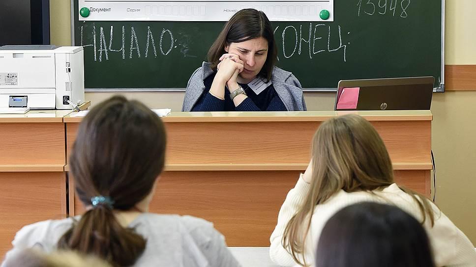 Почему профсоюзы критически оценивают национальную систему профессионального роста педагогов