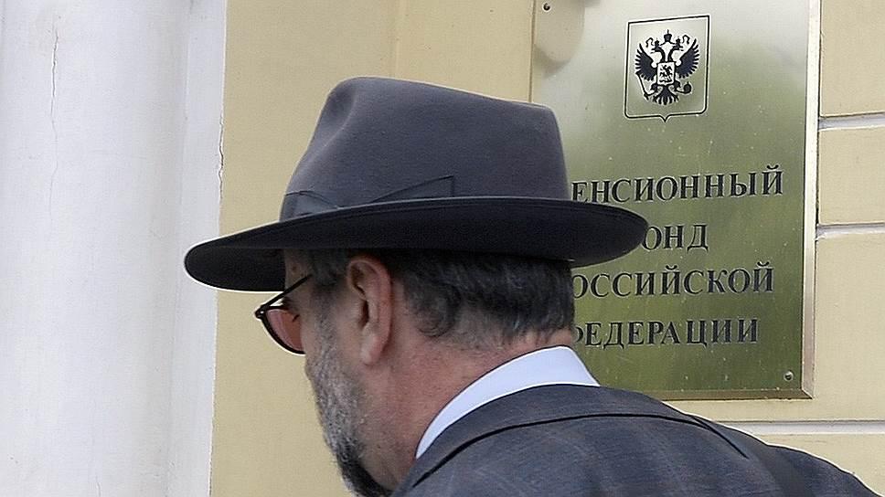 Госдума разрешила перечислять имущество коррупционеров в ПФР