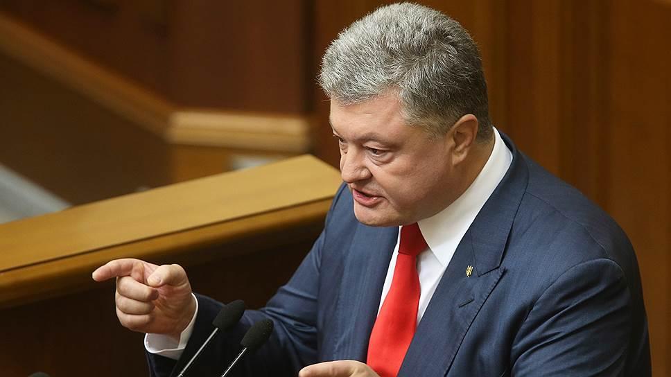 Что Петр Порошенко рассказал Верховной раде о достижениях и планах на будущее