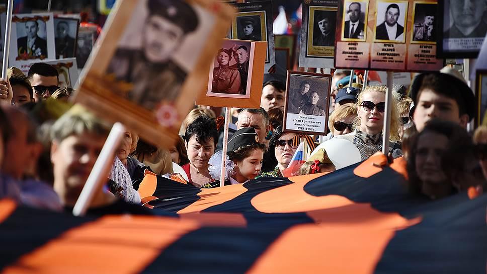 Акция памяти «Бессмертный полк»