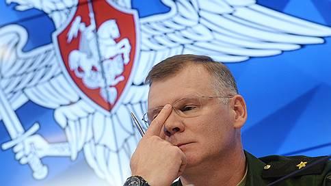 Минобороны РФ обвинило Израиль в «преступной халатности» и «неблагодарности» // Российские военные представили хронику событий, которые привели к гибели экипажа Ил-20 в Сирии