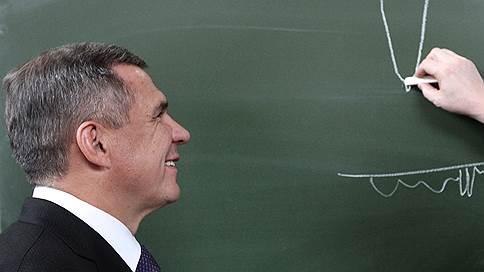 Рустам Минниханов поставил точку в языковом вопросе // Президент Татарстана увидел «необходимые условия» для изучения русского и татарского