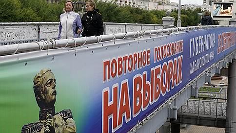 Оттенки второго тура // Как и почему проиграли кандидаты от власти в Хабаровском крае и Владимирской области