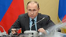 Владимир Путин повысил десять председателей региональных судов