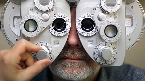 Эти глаза напортив  / Проверьте свое зрение на актуальность