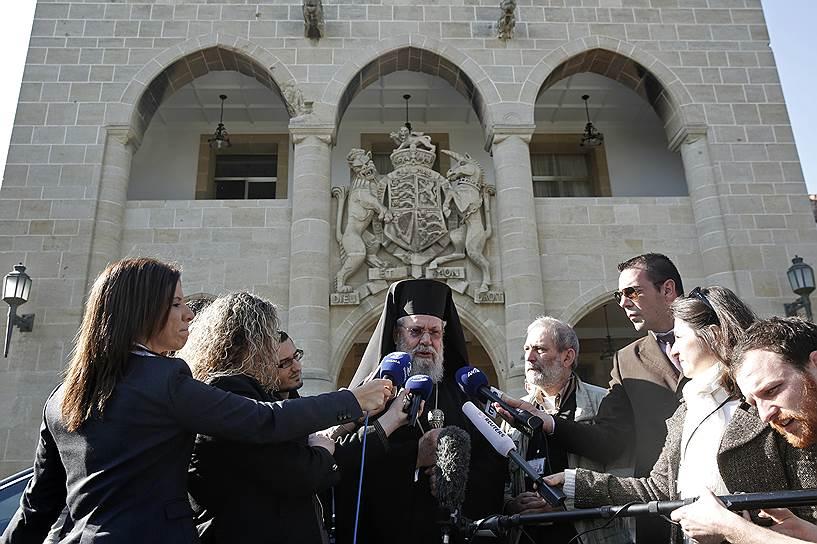 <strong>Архиепископ Кипрский Хризостом II</strong> <br> «Право Украины — обладать своей независимой автокефальной церковью»