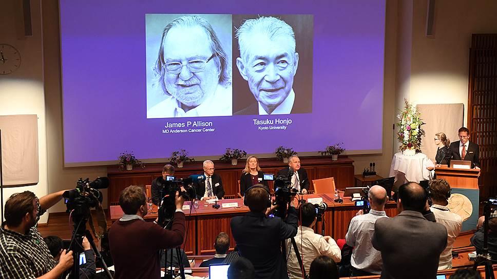 Как Нобелевскую премию по медицине дали за новый способ терапии онкозаболеваний