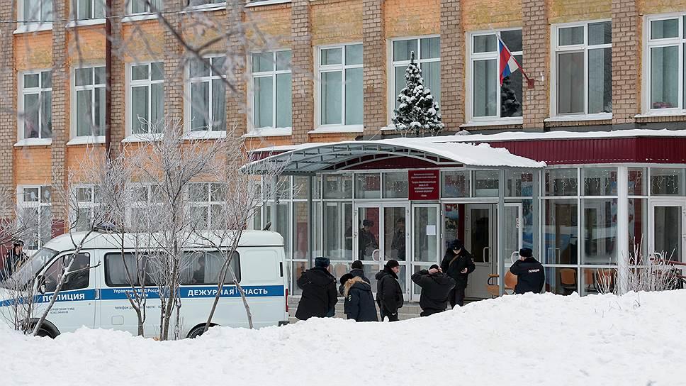Резню в пермской школе оценит суд