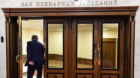 Центризбирком раздал мандаты новым депутатам Госдумы
