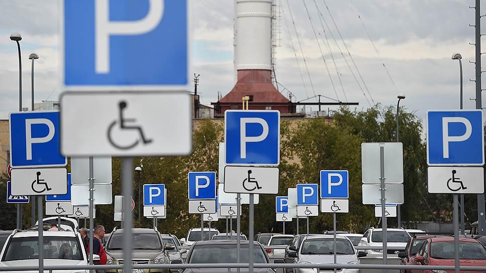 Какая проблема возникла с парковками около больниц