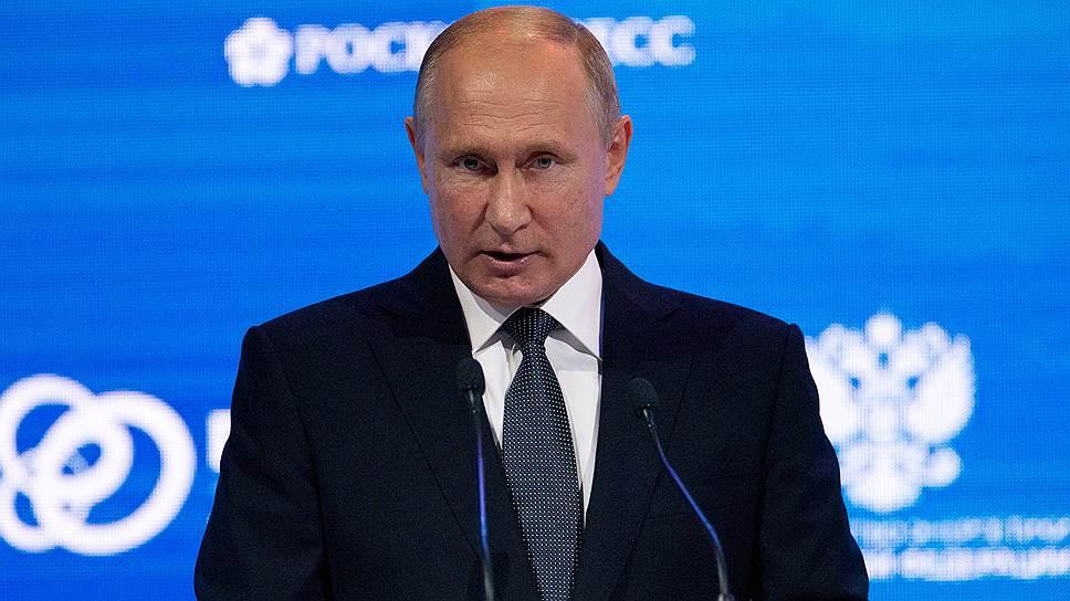 Яркие цитаты Владимира Путина на заседании международного форума «Российская энергетическая неделя»