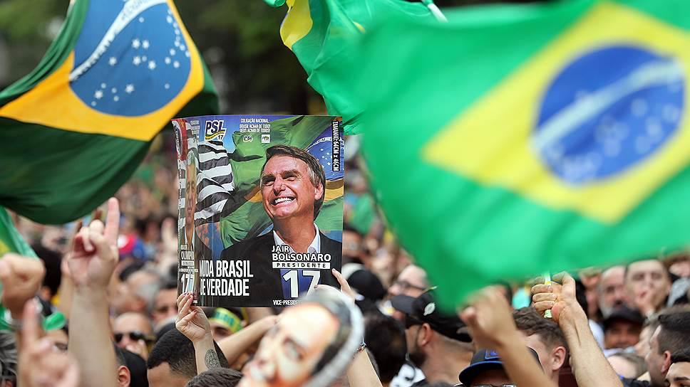 Как Бразилия искала антикризисного президента