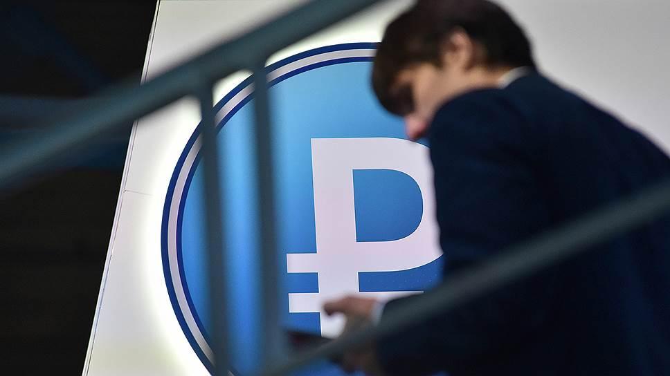 Как киберобвинения повлияли на курс рубля