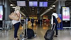 Российские авиакомпании зачастят во Францию