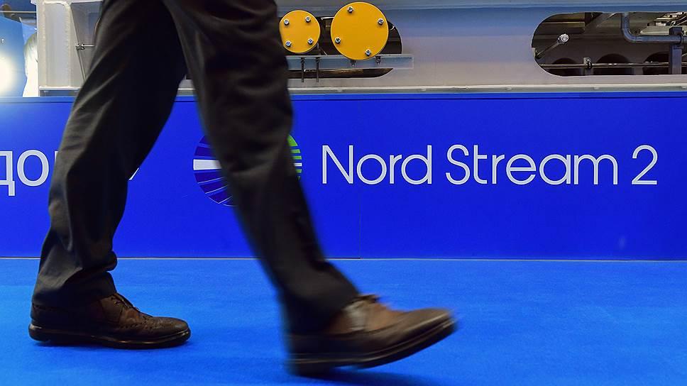 «Гринпис» добился рассмотрения иска к Nord Stream 2 AG